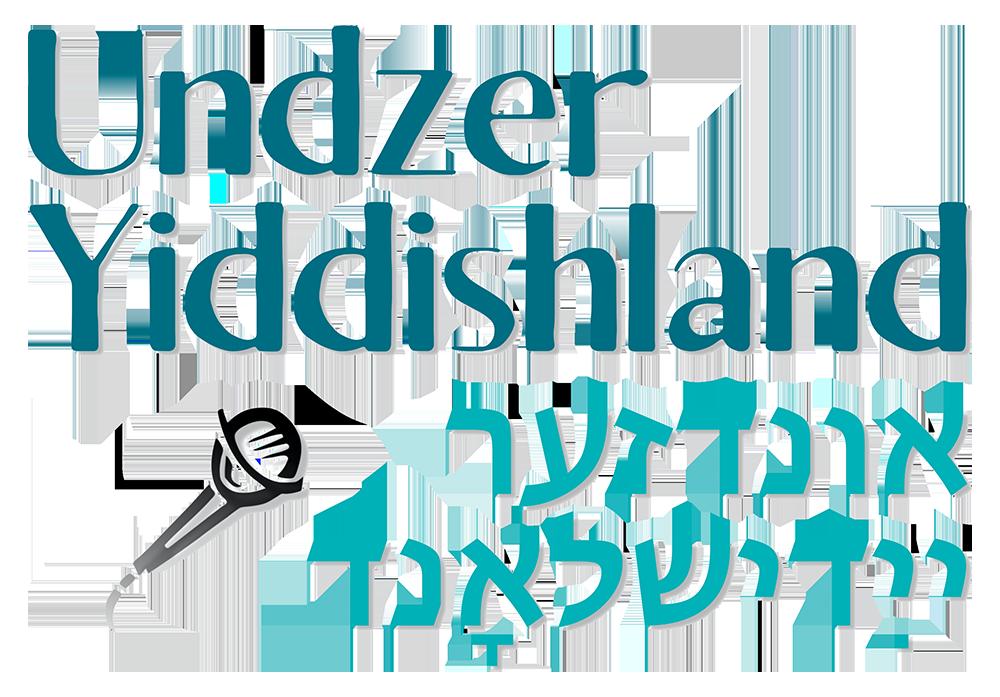 Undzer Yiddishland